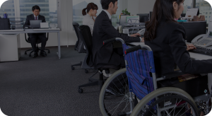 障がい者採用支援